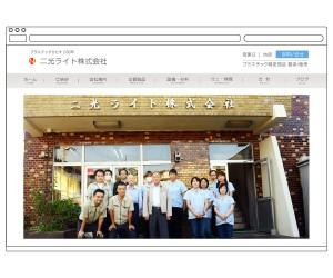 site_niko